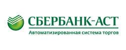 Электронная площадка, Сбербанк-АСТ